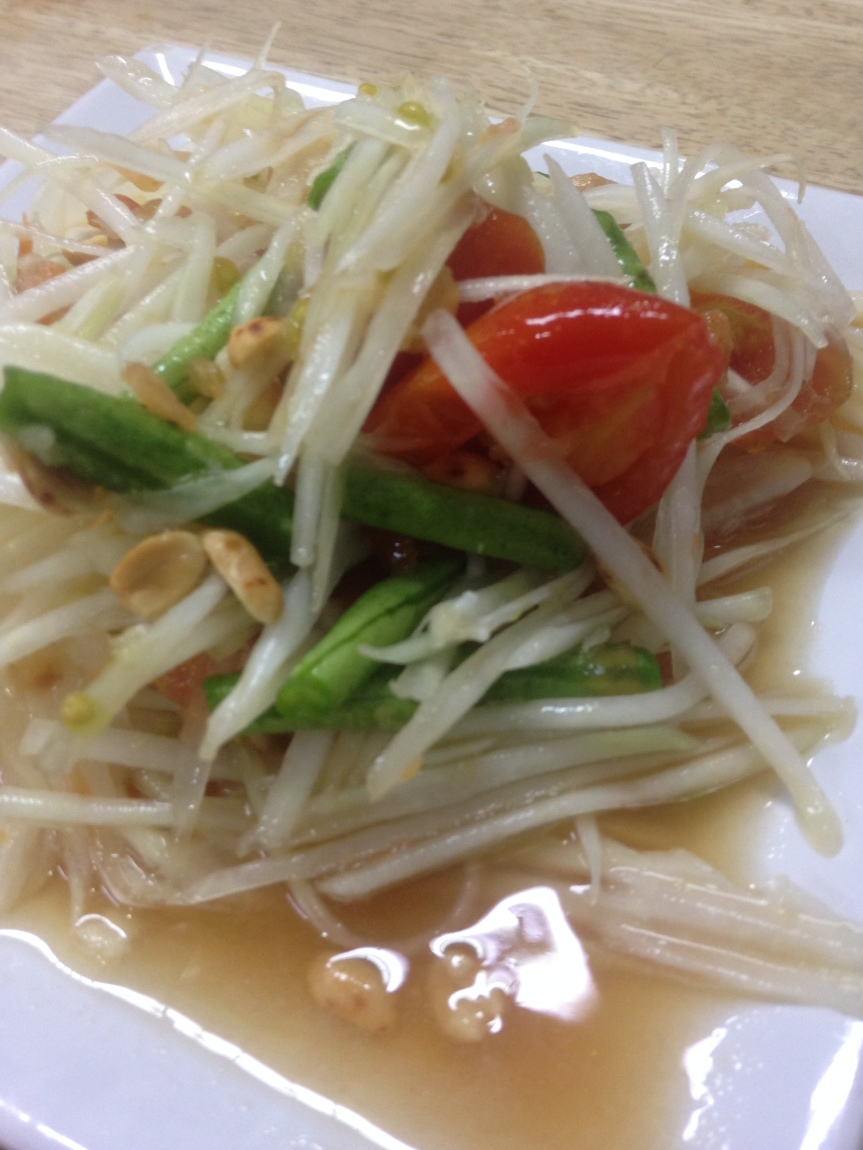 Our favourite Papaya Salad recipe!
