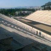 A view of the stadium