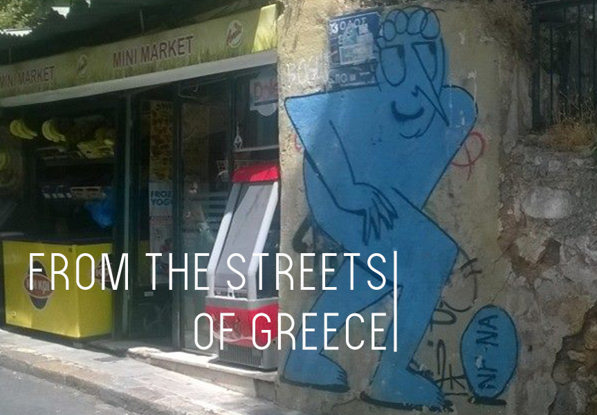 Some Greek Street Art